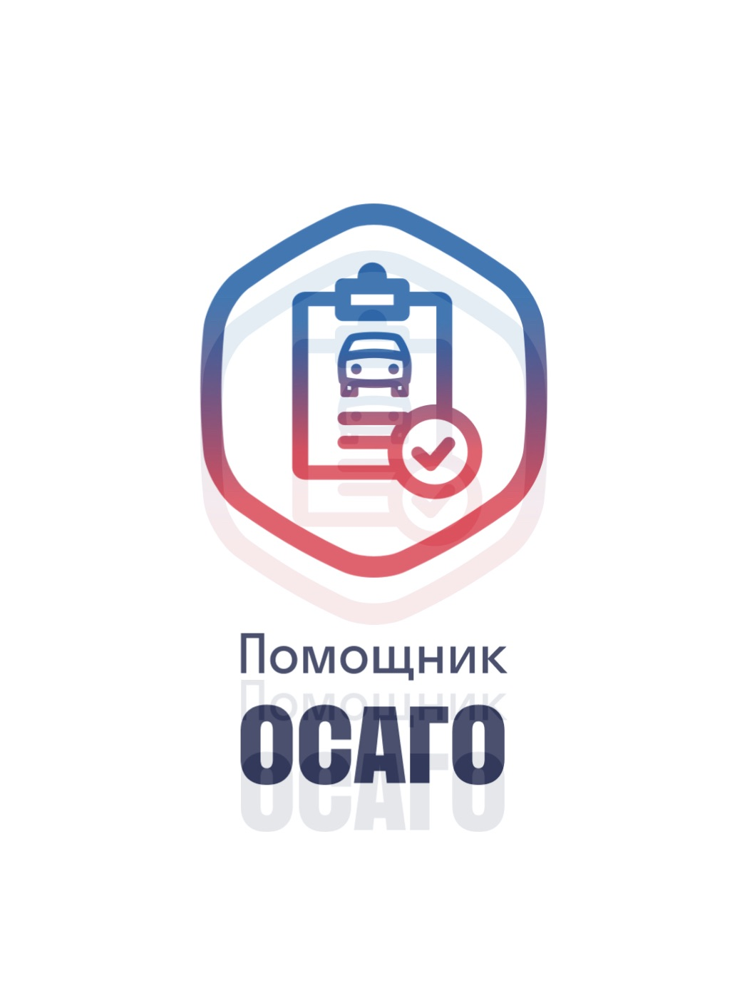 Помощник ОСАГО дтп 1 ноября 2020 европротокол