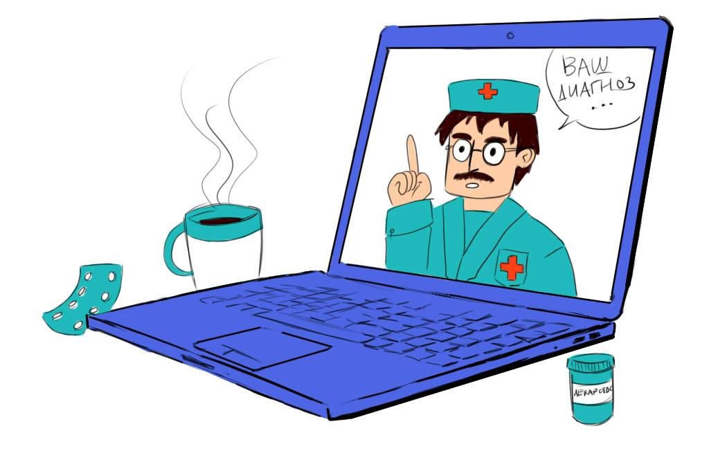 Приложение «Мое здоровье»: медицинский маркетплейс на портале Госуслуги