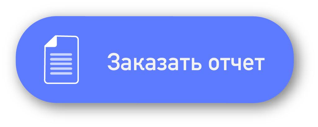Рынок страхования жизни России 1 полугодие 2020