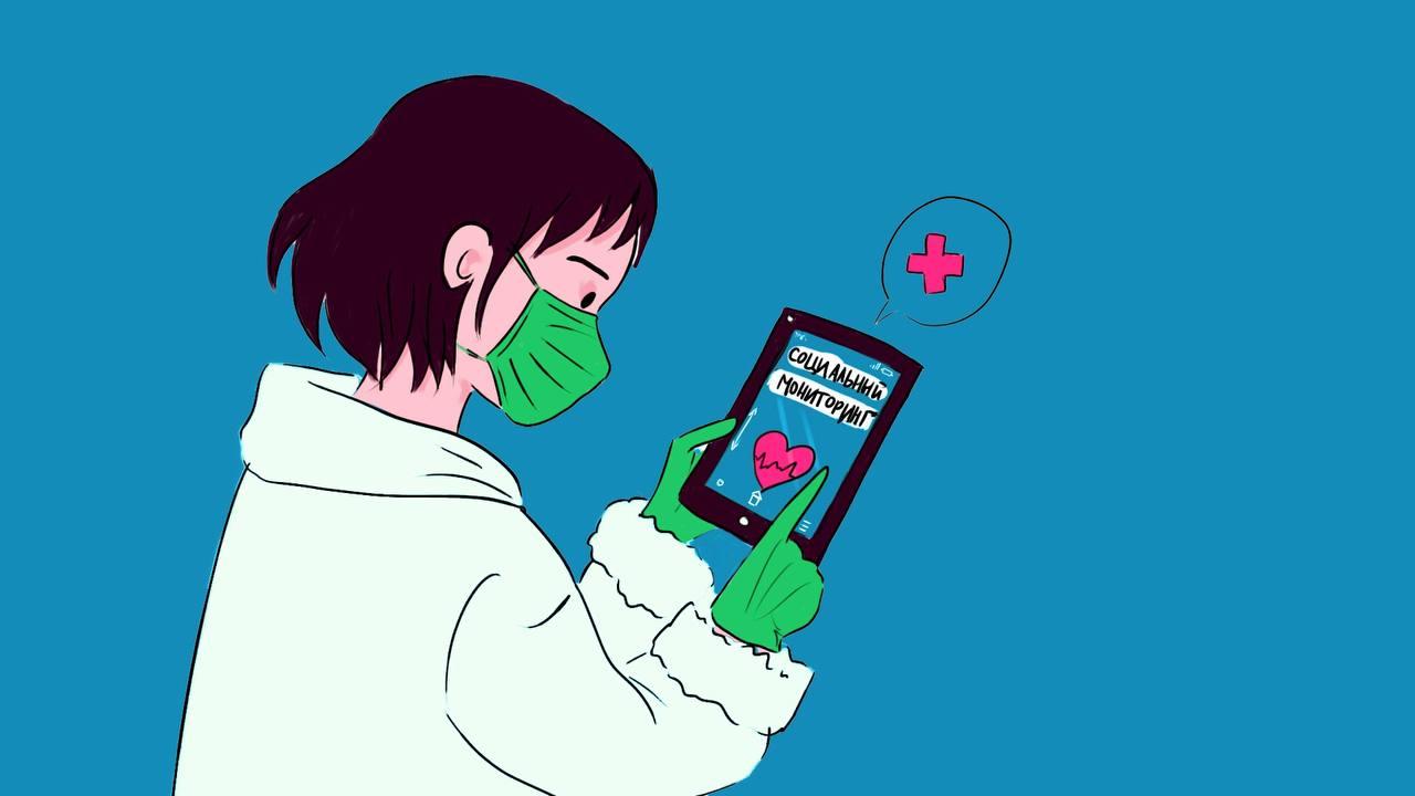 Как я переболел вирусом ковида