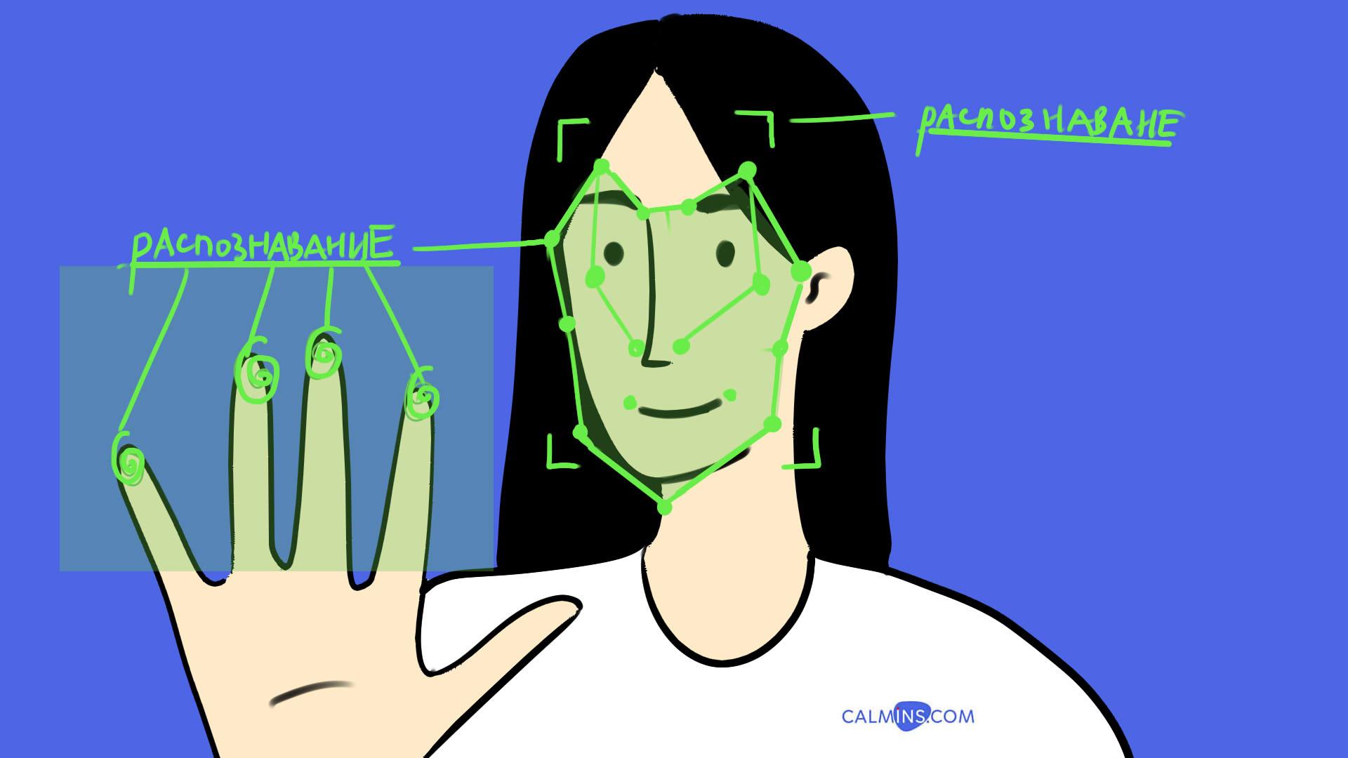 Страховые компании отодвинули биометрию на второй план