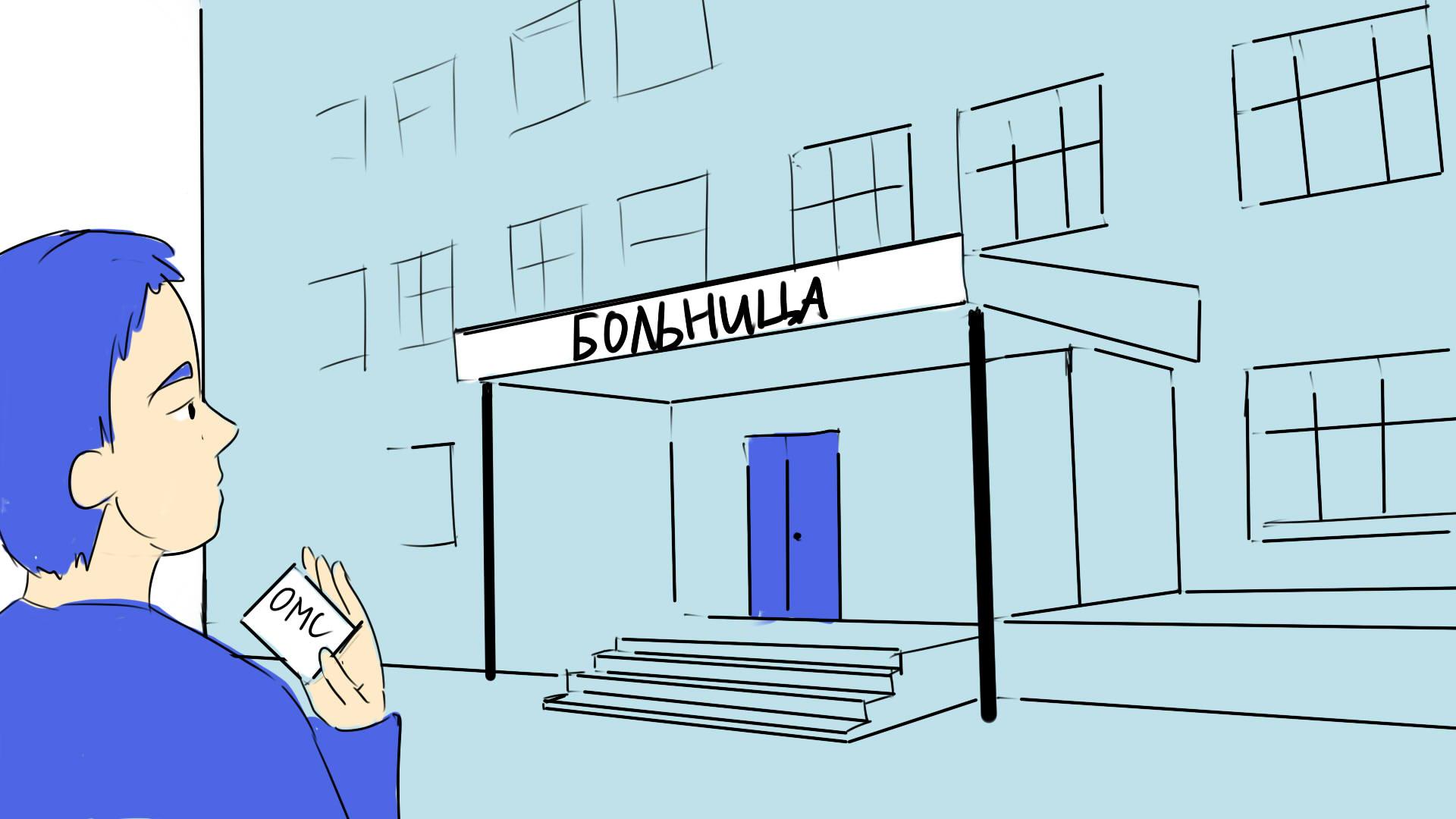 Актуальные вопросы по ОМС: отвечают страховщики