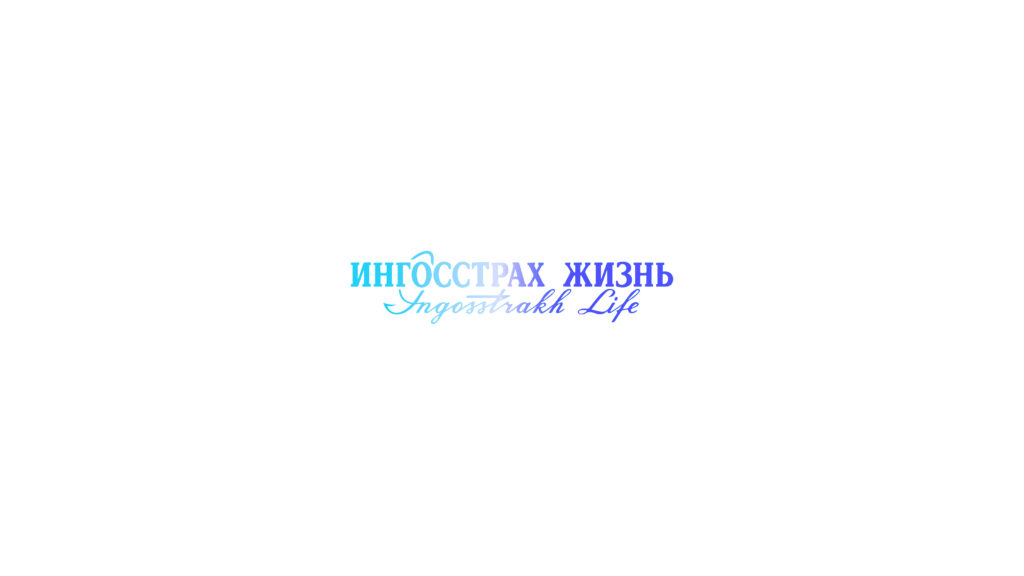 Insurance of life in Russia 2020: current situation, forecasts, challenges and prospects