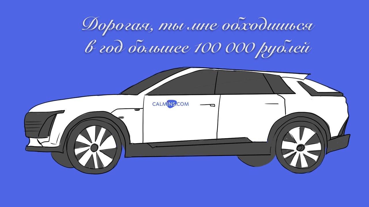 Сколько стоит содержание авто в России - 100 000 рублей?