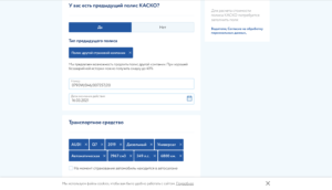 Онлайн страхование КАСКО: почем нынче полис?