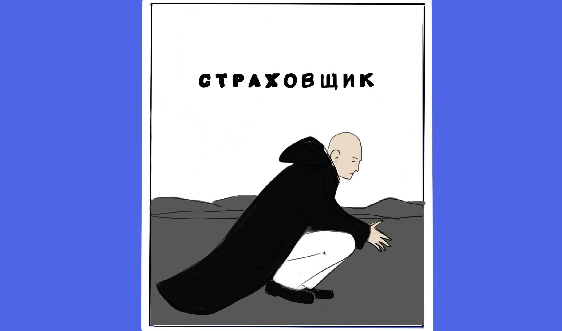 BuzzStories podcast #003 Страховщик - пятничный синематограф