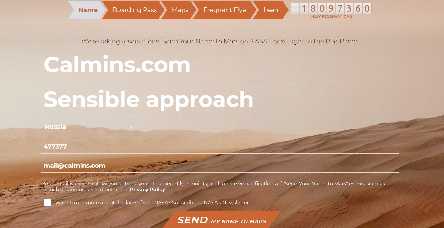 Отправить имя на Марс