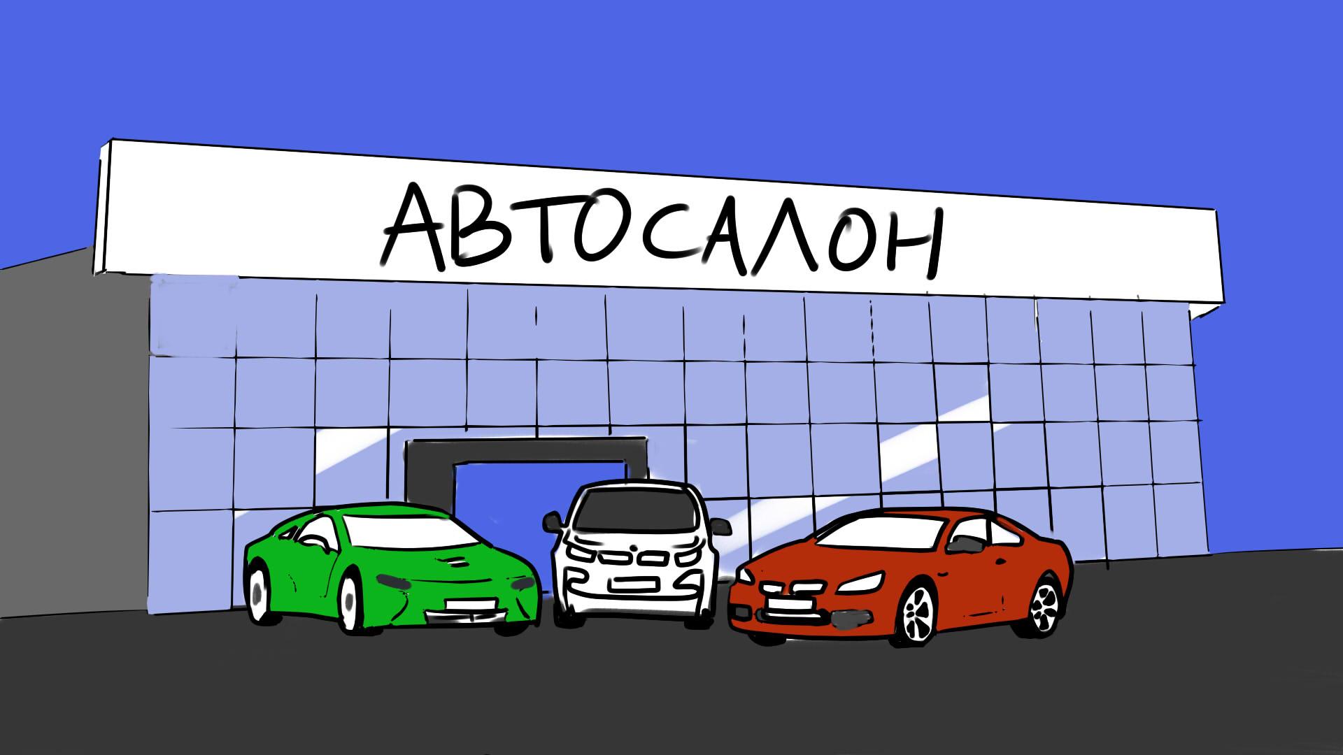 Что говорит цвет вашего автомобиля? Проверь!