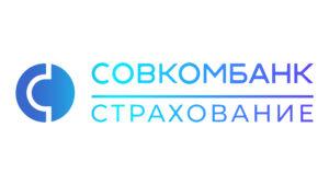 Совкомбанк теперь и страховая компания