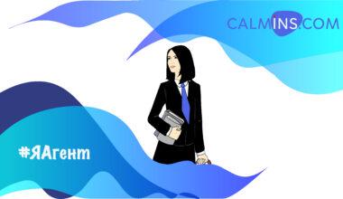 ЯАгент Calmins Цифровой страховой агент