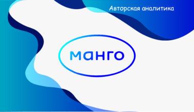 """Иншуртех в России: """"Мафин"""" и """"Манго страхование"""""""