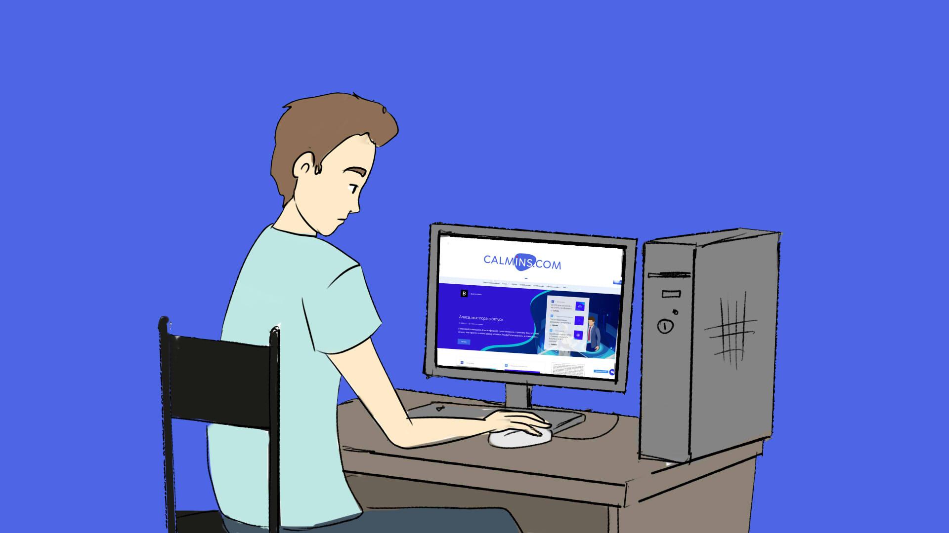 Как сила убеждения поможет страховать онлайн