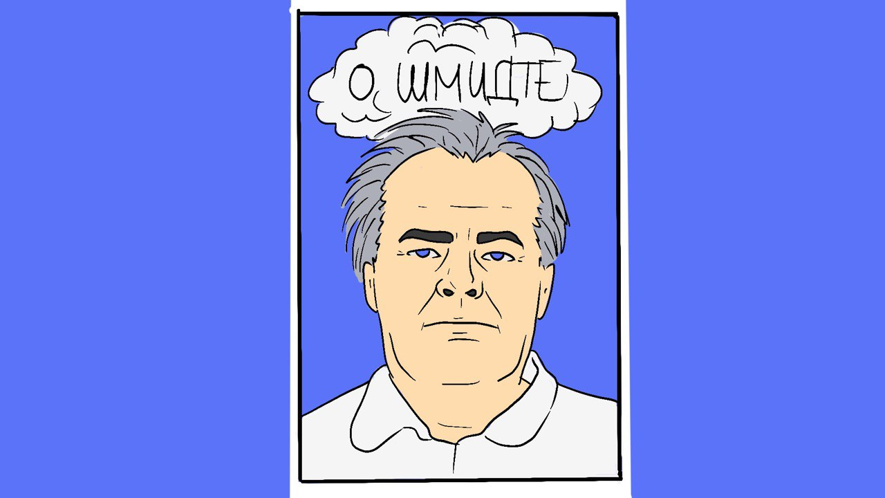 """Кино о страховании в Пятницу не 13-ого """"О Шмидте"""""""
