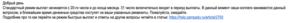В агенты Пампаду не попаду - личный опытм со страховыми компаниями не получается (в основном, в силу закона)работать самозанятыми. И это минус.