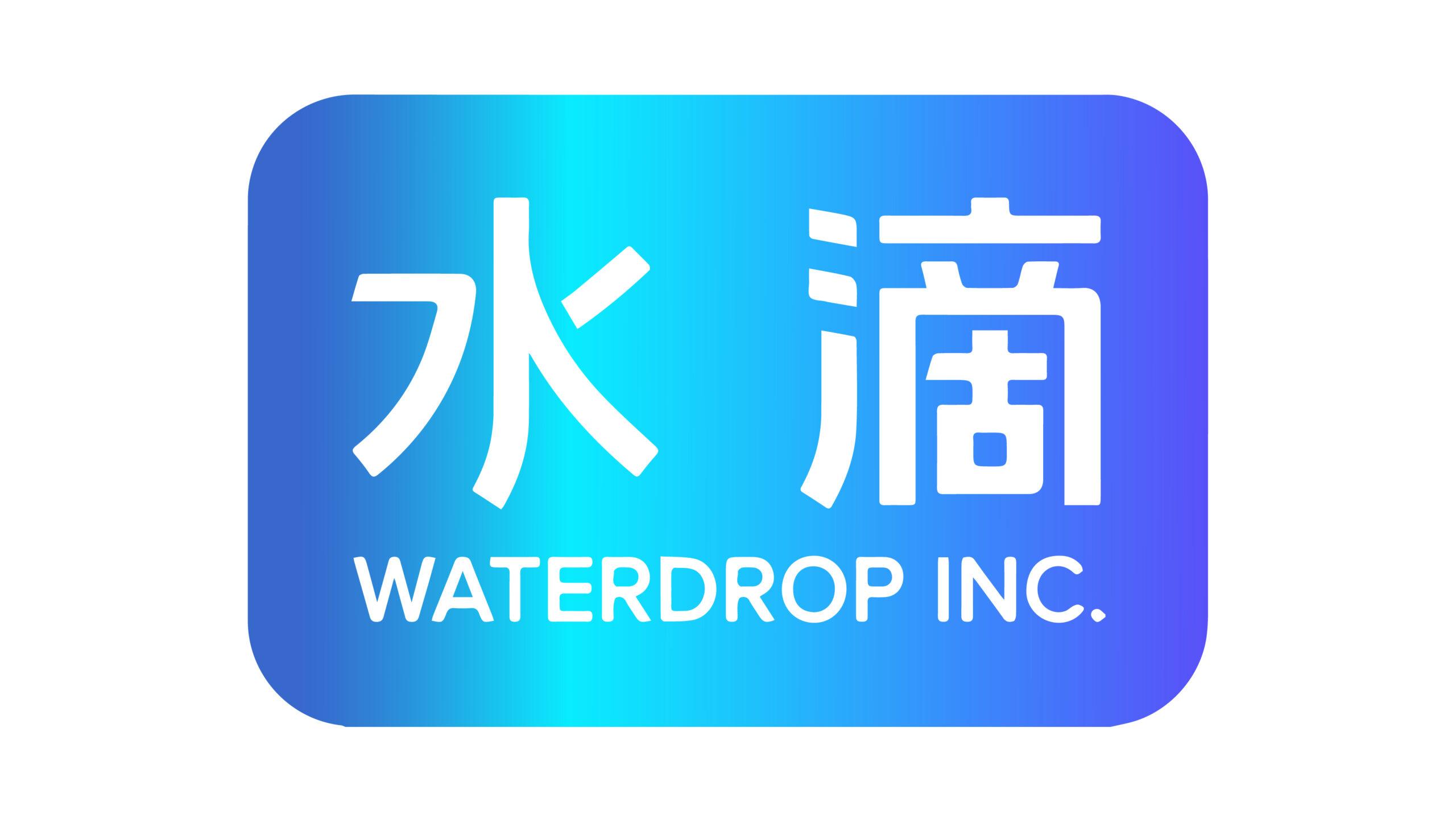 Insurtech Waterdrop столкнулся с проблемами