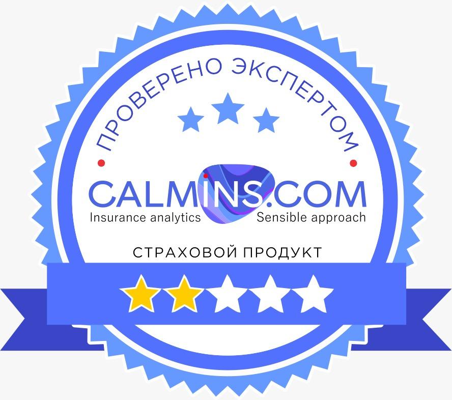 Оценка продукта по страхованию кошек и собак от Ингосстрах по версии calmins.com