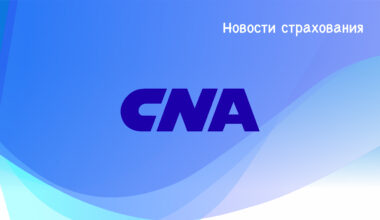 CNA заплатили хакерам 40 миллионов долларов США
