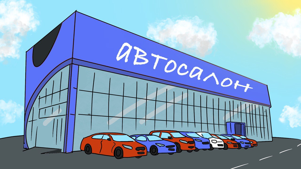 Итоги продаж новых автомобилей в 2021 году