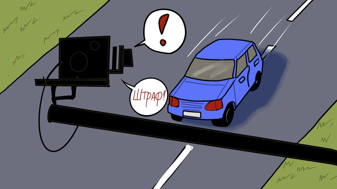 Поиски нелегального техосмотра на дороге