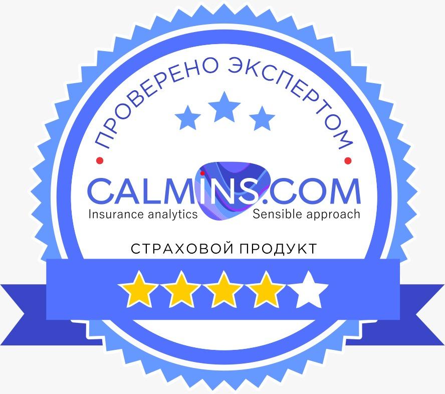 Рейтинг оценки сервиса (агрегатора) страховок InsSmart по версии Calmins.com