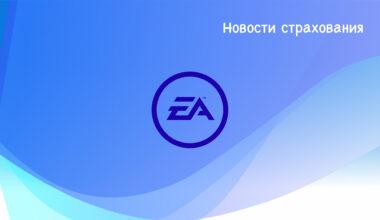 Кибератака на Electronic Arts