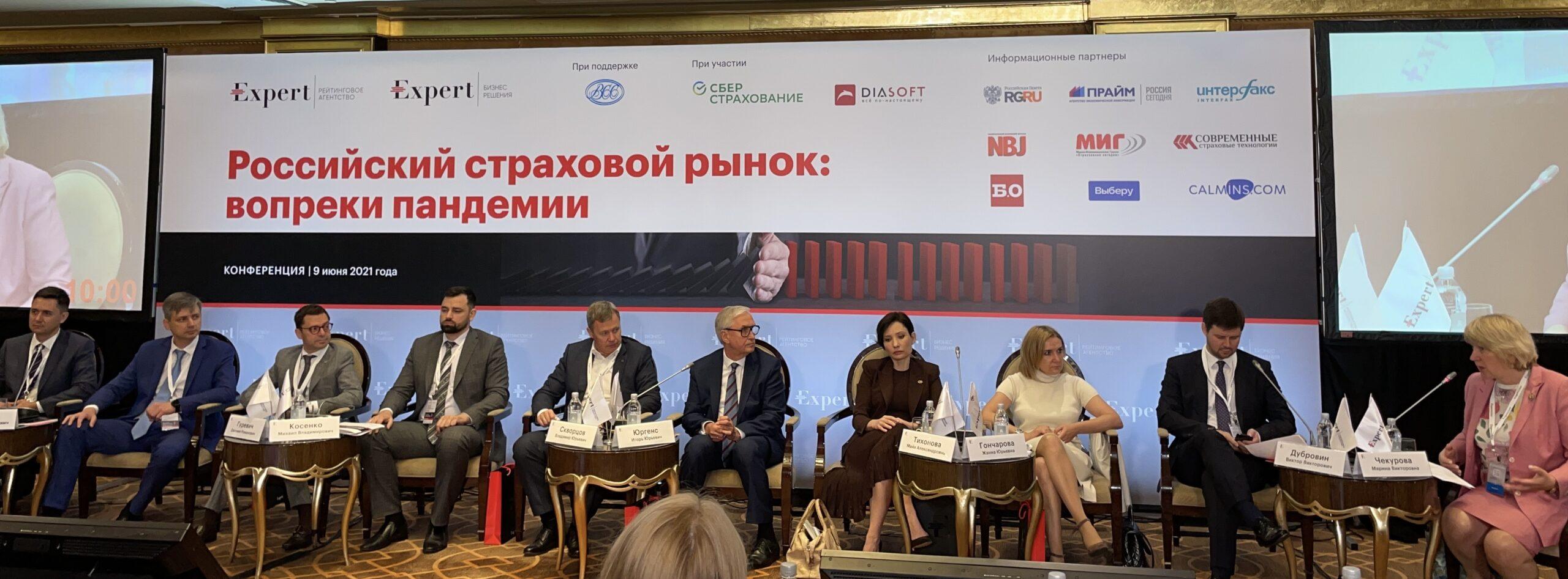 Страховой рынок России 2021 к вызовам готов!