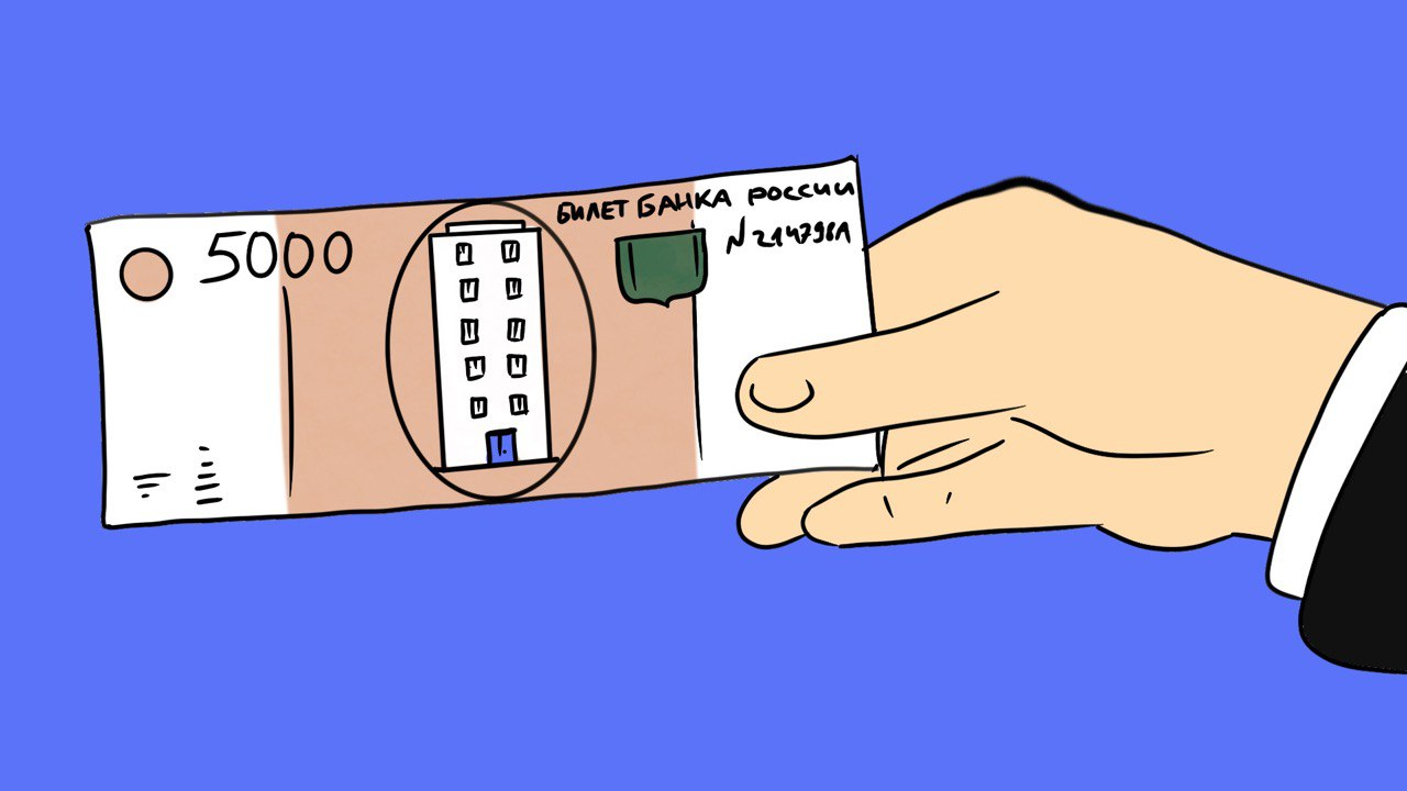 Работодатель будет выдавать деньги на жилье?