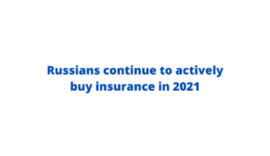 Russians continue to actively buy insurance in 2021