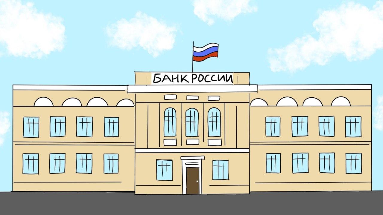 Статистика мошенничества с ОСАГО по регионам России