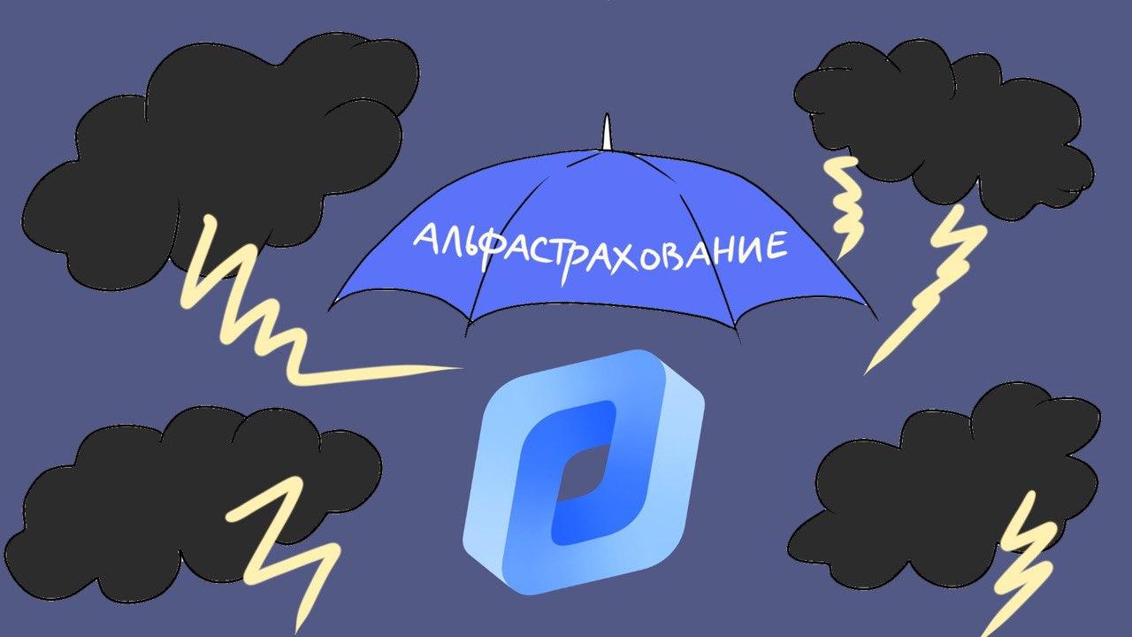 Яндекс в «облаке» предложит страхование данных