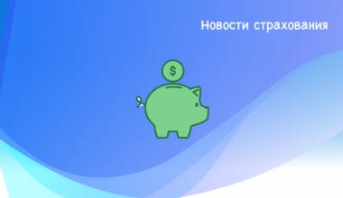 В ГК РФ появятся положения о личных фондах: краткий обзор