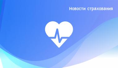 Минфин и Минздрав планируют выделить 50 млрд рублей на поддержку ОМС