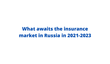 What awaits the insurance market in Russia in 2021-2023